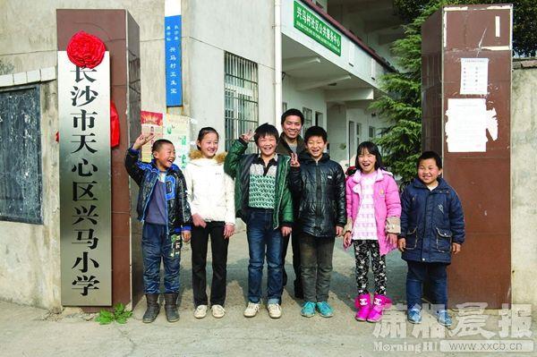 23日下午,天心区教育局负责人告诉记者,暂时没有考虑取消兴马小学的计