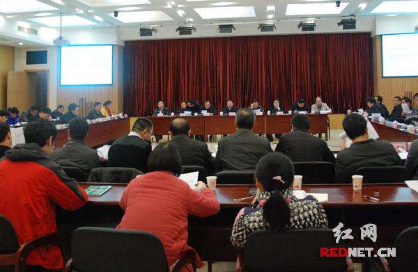 图说:长株潭国家自主创新示范区建设推进工作座谈会召开