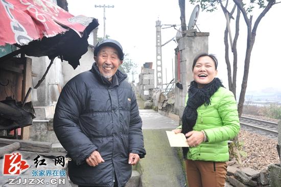 """/张家界市红十字会举行""""博爱送万家""""春节慰问活动"""