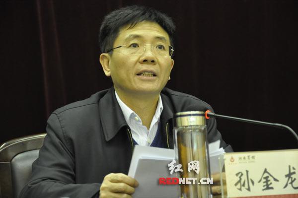 孙金龙:带领青年投身改革发展火热实践_湖南频