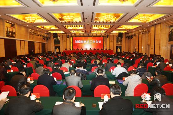 2月10日,湖南召开全省林业工作会议,按中央部署,2015年,湖南全面启动国有林场改革。