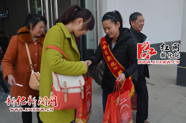 沪昆高铁新化南站举办温暖回家路公益活动