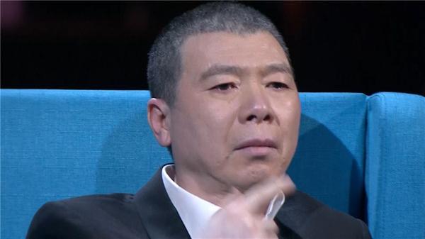 冯小刚感动流泪