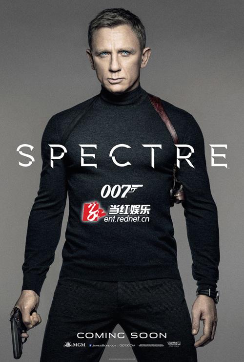 《007:幽灵党》曝先导海报 邦德眼神深邃冷峻