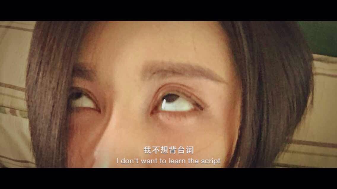 也有网友表示扔掉偶像包袱的二姐太可爱,白眼神功完胜萧才人!