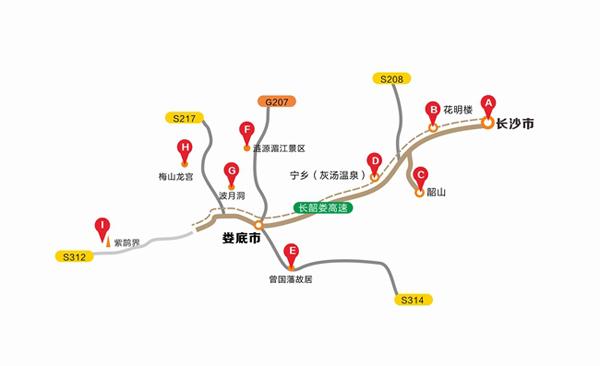 长韶娄高速地图
