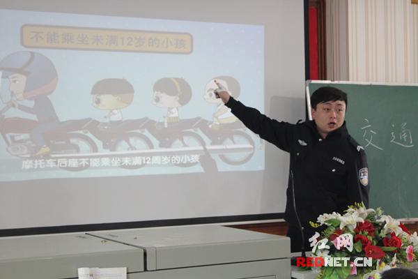 民警利用ppt传授交通安全常识