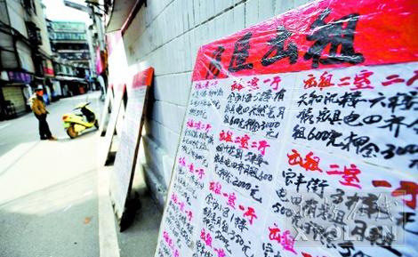 湘潭个人房屋出租要缴税 税费分等级计征(图)