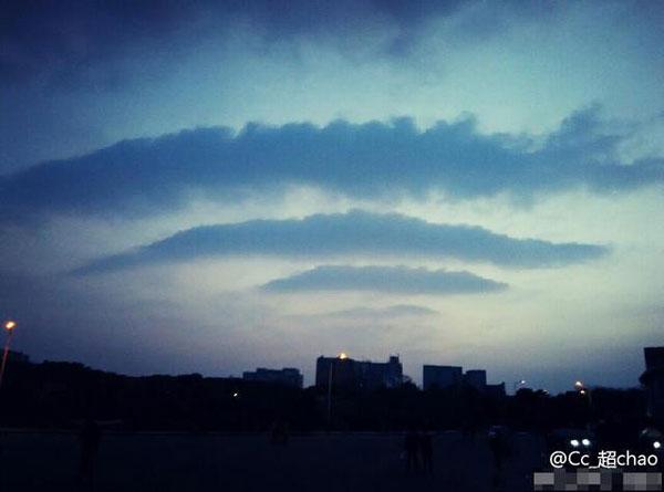 'Wi-Fi' signal in the sky'