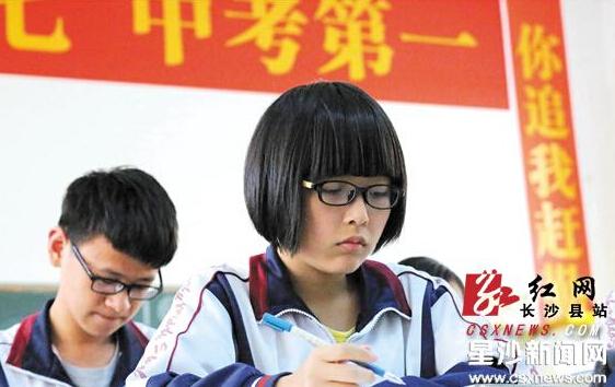 湖南(长沙)(初中生)中考考不上海桐?什么高中升初中小学图片