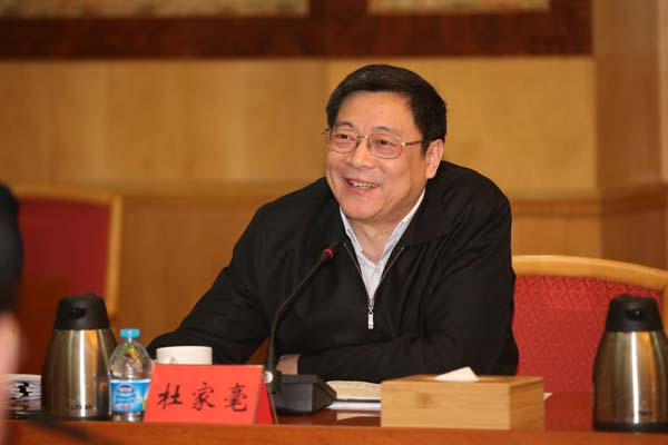 湖南省委副书记、省长、省委网络安全和信息化领导小组副组长杜家毫讲话。
