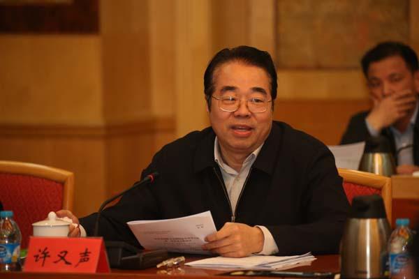 湖南省委常委、省委宣传部部长、省委网络安全和信息化领导小组副组长许又声讲话。