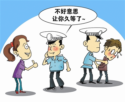 警察房子卡通圖片大全