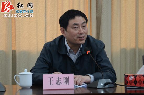 王志刚一行赴重庆开展旅游推介活动