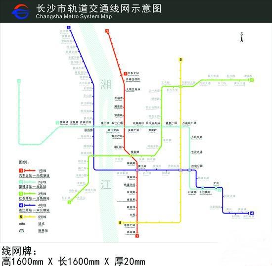 金霞路原始结构图