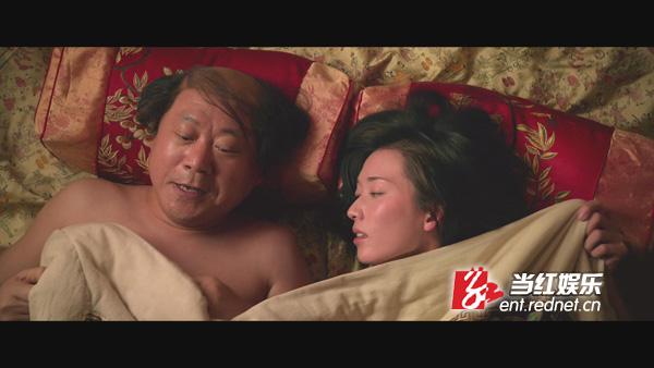 林志玲和范伟床戏