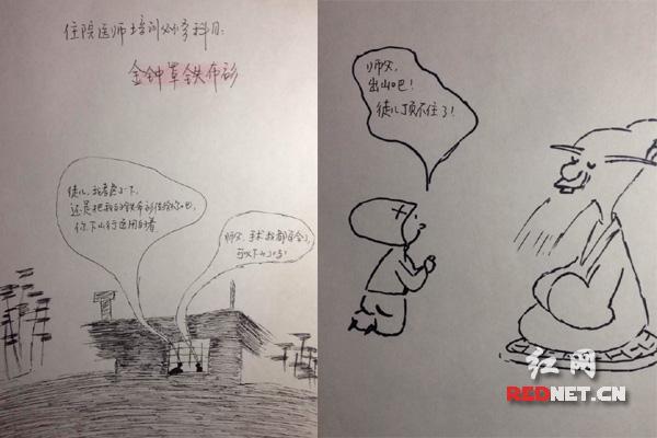 中国校园手绘漫画学习
