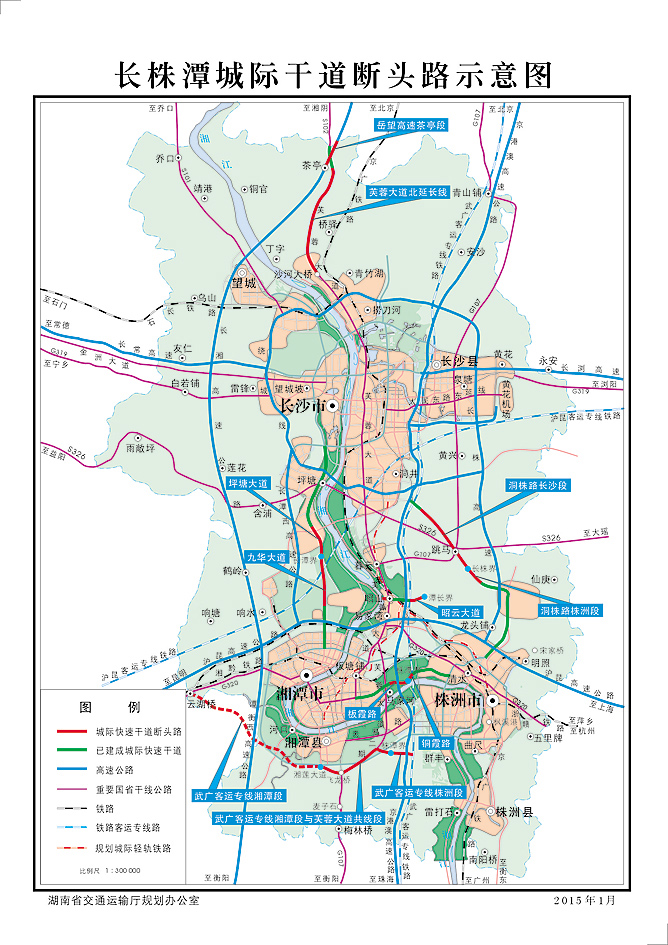 湘潭鹤岭至南谷公路(白云路)