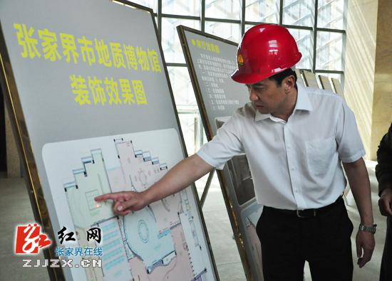 【简讯】许显辉主持召开会议 统筹协调市博物馆布展建设