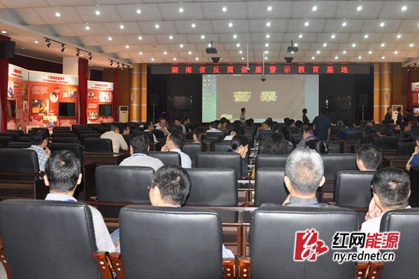 参观人员观看了湖南省纪委制作的警示教育片《苦果》,