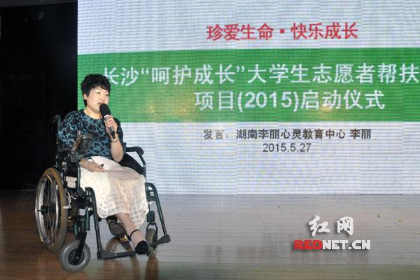 """""""感动中国""""人物,湖南李丽心灵教育中心负责人李丽讲述分享帮扶未成年人成长故事。"""