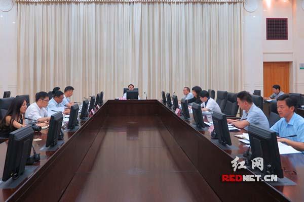湖南省召开研究规范农村建房专题会议
