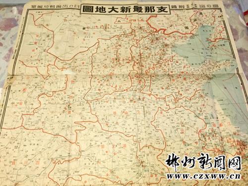 侵华作战军用地图(图)