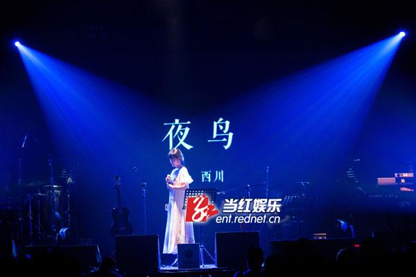 程璧在广州站演出