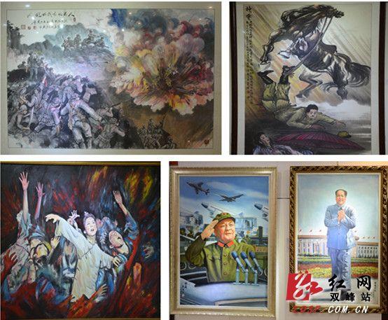 展出作品 双峰县举办纪念抗战胜利70周年美术作品展