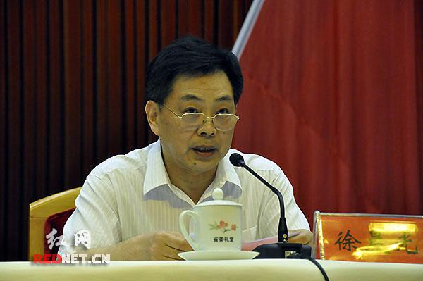 会议由省直工委常务副书记徐晨光主持。