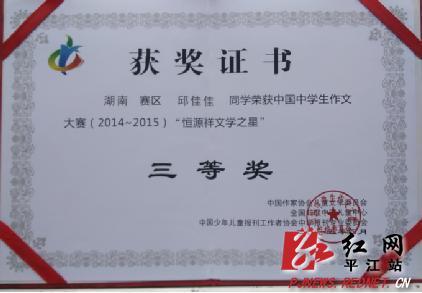 中学生获奖作文_上海中学生作文竞赛开赛 获奖者可享受高考优惠政策
