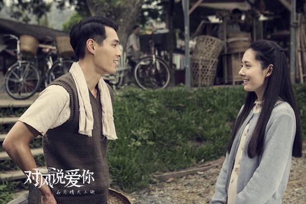 郭碧婷与杨佑宁拍激情戏不