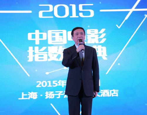 国家新闻出版广电总局电影管理局局长张宏森