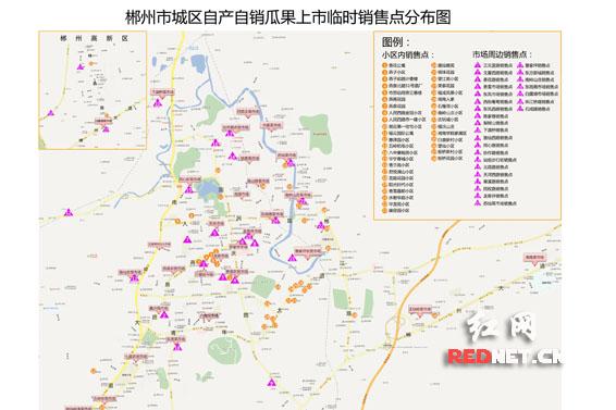 郴州市城区自产自销瓜果临时销售地图