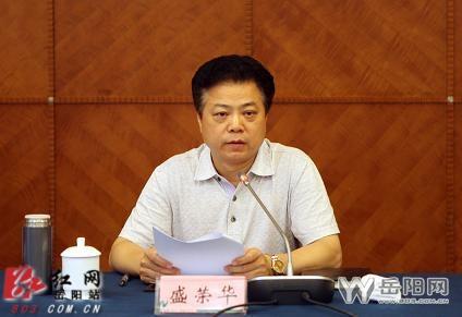 岳阳:少数带领干部加入工程项目和医药购销等经济运动