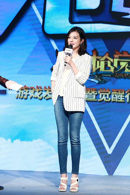 赵薇出席公益活动 v爱基金获永久捐助