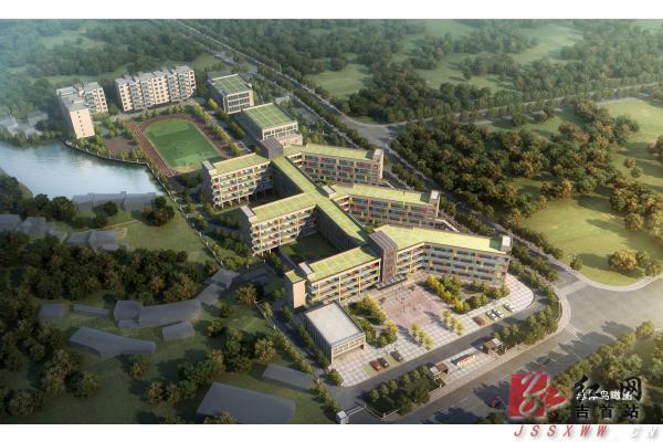 吉首新建九小、缓解一中大动作迁建教学高中856d视频课程大班城区图片