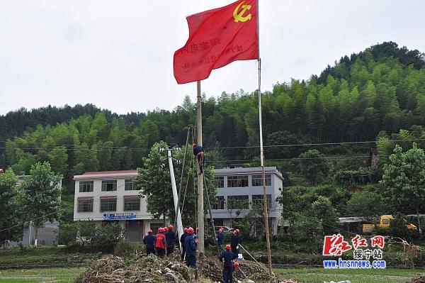 邻县无偿抢修绥宁电力灾区支援22日前案例电视频产品灾区图片