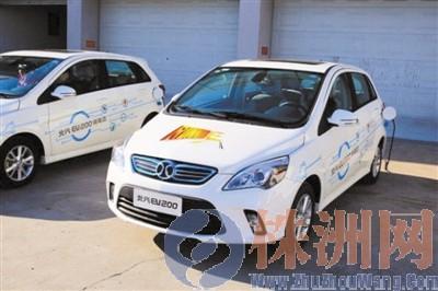 三厢的ev200,行李箱更宽敞      北京汽车株洲分公司相关负责