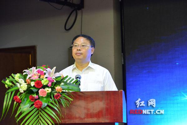 湖南省政府副省长张剑飞出席签约仪式并讲话。