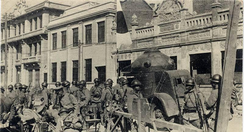 中国抗战地图 东三省