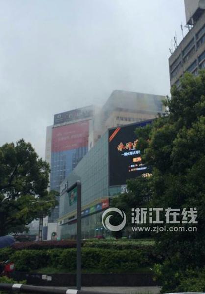 杭州闹市电信大楼起火火势已控制无人员伤亡