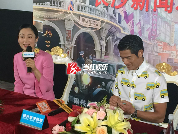 陈红护夫:别总拿《霸王别姬》来评价陈凯歌