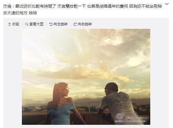 """""""小周周""""性别曝光?台媒曝周杰伦昆凌首胎将生女孩"""