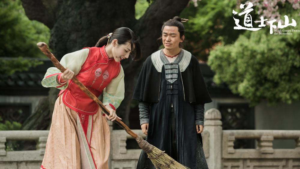 《道士下山》删减片段曝光 王宝强激情戏全记