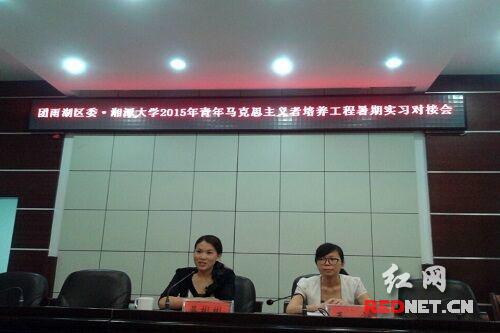 http://www.hunanpp.com/hunanxinwen/78086.html