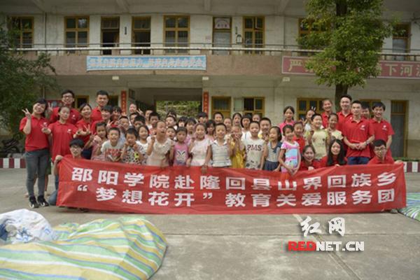 http://www.758340.live/shishangchaoliu/137503.html