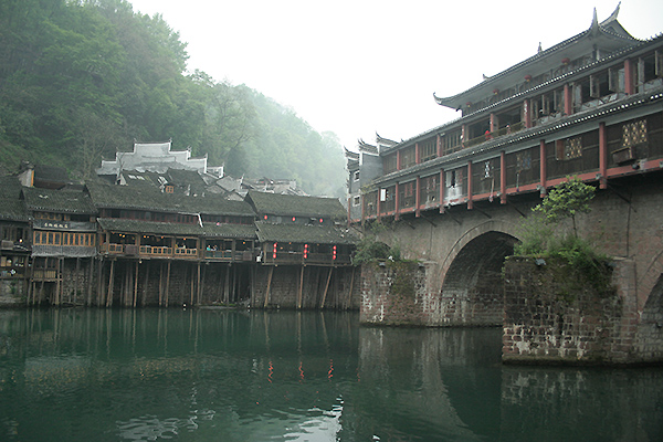 Journey to the Silk Road - Hunan