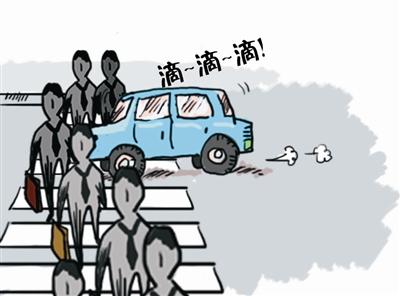 机动车行经斑马线不礼让行人 郴州开出首张罚单
