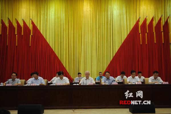 湖南省新闻工作者协会、湖南省新闻学会第六届理事会第三次常务理事会议在长沙举行